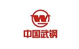 中国武钢橡胶接头案例