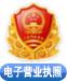 上海橡胶接头工商认证